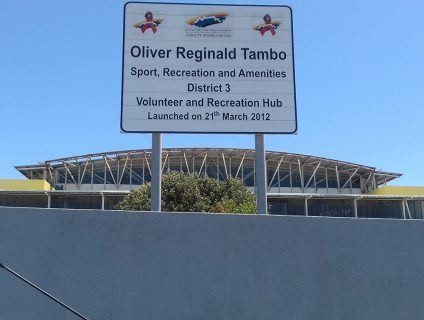 oliver-tambo-sport-and-recreational-complex-khayelitsha